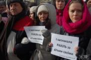 Тысячи украинцев простились с убитым в Киеве белорусом