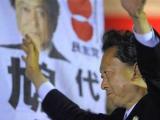 В Японии начались всеобщие выборы