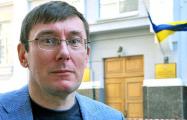 Луценко: Для меня главная версия событий в Калиновке - это диверсия