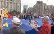 В Румынии тысячи людей вышли на акцию против правящей коалиции