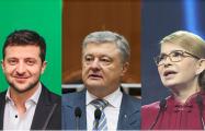 Опрос: Кто выходит во второй тур выборов в Украине, если бы они прошли в феврале