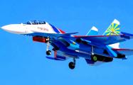 CМИ: Беларусь закупит российские истребители Су-30СМ