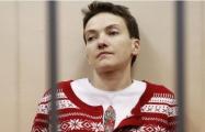 Надежда Савченко согласилась на капельницы до 20 апреля