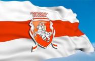 Витебский предприниматель: Пришло время показывать и подчеркивать, что мы белорусы