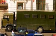 Пощечина Лукашенко
