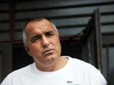 """Болгарские """"правые"""" заявили о победе на парламентских выборах"""