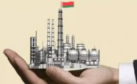 Утверждены активы для передачи Банку развития