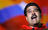 Прощай, Мадуро!