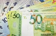 Экономист: У белорусов катастрофически не хватает денег