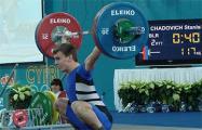 Белорусские тяжелоатлеты отстранены от всех международных стартов