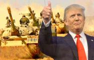 США начинают создание «арабской НАТО»