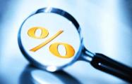 Белорусские банки резко снизят ставки по сберегательным картам населения