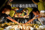 Число жертв в Тяньцзине увеличилось до 112 человек