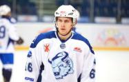 Владислав Мисников: Мне пообещали, что сделают все, чтобы я закончил с хоккеем