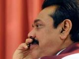 Президент Шри-Ланки распустил парламент