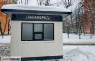 Витебские власти отказались убирать «Табакерки» с остановок