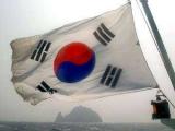 КНДР назвала причины задержания южнокорейского рыболовецкого судна