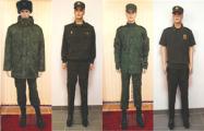 Белорусскую армию полностью переоденут