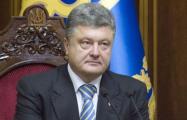 Порошенко: Украина стала тестом для системы международной безопасности