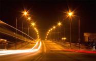 Власти Барановичей экономят на ночном освещении