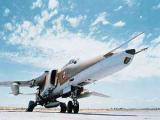 Индийские ВВС потеряли второй за три дня МиГ-27