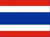 США закрыли посольство в Таиланде