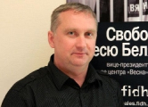 Павел Сапелко: «Шпионское» дело не выдерживает никакой критики