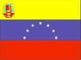 Белорусско-венесуэльский торговый дом будет создан в Каракасе