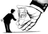 Чиновники Генпрокуратуры боятся потерять работу