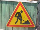 Движение на дорогах Беларуси 15 мая будет периодически ограничиваться