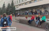 Гомельские студенты вышли на сидячую акцию протеста