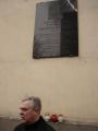 Велопробег памяти  генерала Булак-Балаховича в Варшаве (Фото)