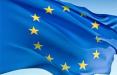 ЕС утвердил четвертый пакет санкции против белорусского режима