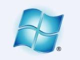 Microsoft назвала расценки на использование Windows Azure