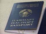 Паспорта белорусам придется менять месяц