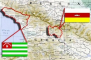 Бородин верит в признание Беларусью независимости Абхазии и Южной Осетии