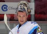 КХЛ назвала сэйвы голкипера «Динамо» лучшими в октябре
