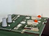 Минприроды рассчитывает до конца месяца завершить консультации по материалам ОВОС белорусской АЭС
