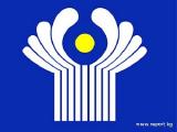 Эксперты СНГ обсуждают оптимизацию пенсионного сотрудничества стран Содружества