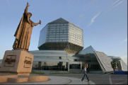 Программа развития эталонной базы на 2011-2015 годы разрабатывается в Беларуси