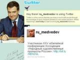 Кремль попросил Twitter избавиться от лже-Медведева