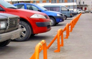 Обустройство парковочного места во дворе обойдется в 10 миллионов