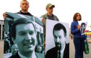 В Минске пройдет пикет памяти «16 лет без Гончара и Красовского»
