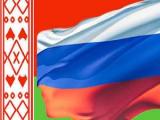 Экономический суд СНГ проведет распорядительное заседание по нефтяному иску 22 июня