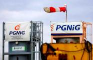 Польша построит собственный газопровод в Балтийском море