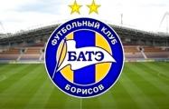 УЕФА открыл дело против БАТЭ