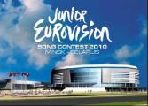 Группа 3+2 проведет вторую репетицию на сцене Евровидения-2010 21 мая