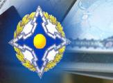 Учения КСОР ОДКБ пройдут в октябре в России