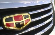 В России отзывают почти 19 тысяч автомобилей «Джили»