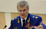 Путин предложил экс-генпрокурору РФ Чайке пост полпреда на Северном Кавказе